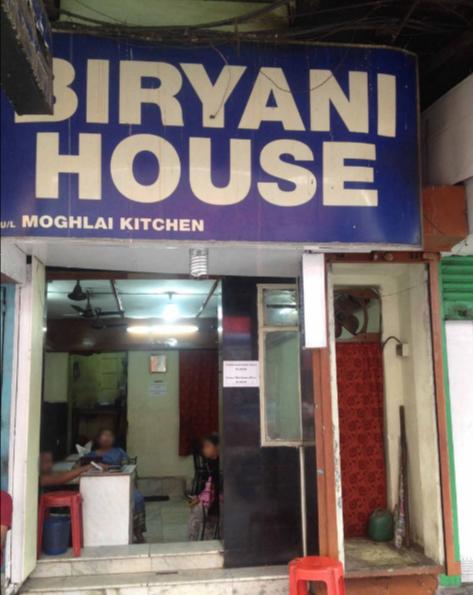 New Biriyani Corner - Hati Bagan - Kolkata Image