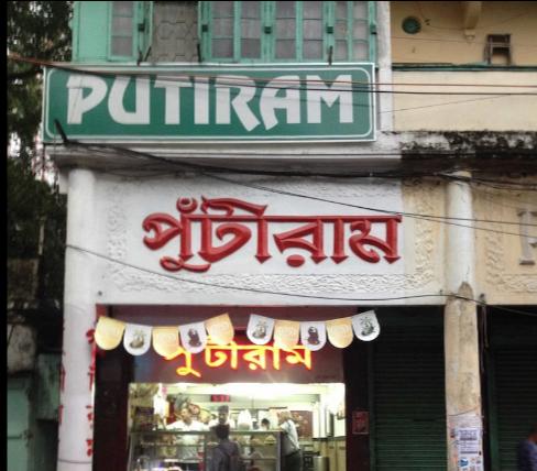Putiram - College Street - Kolkata Image