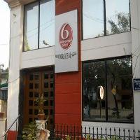 6 Ballygunge Place - Ballygunge - Kolkata Image