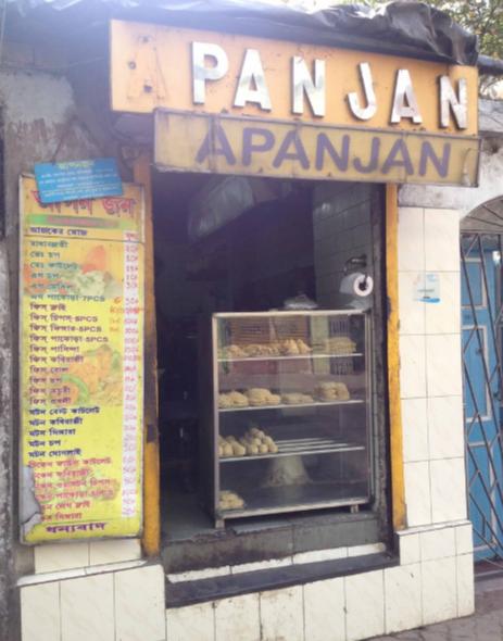 True Bengali cuisine food!! - APANJAN - KALIGHAT - KOLKATA