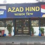 Azad Hind Dhaba - Ballygunge - Kolkata Image
