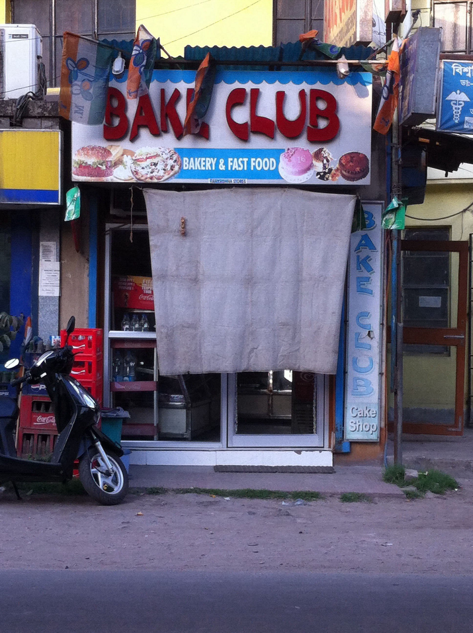 Bake Club - Garia - Kolkata Image