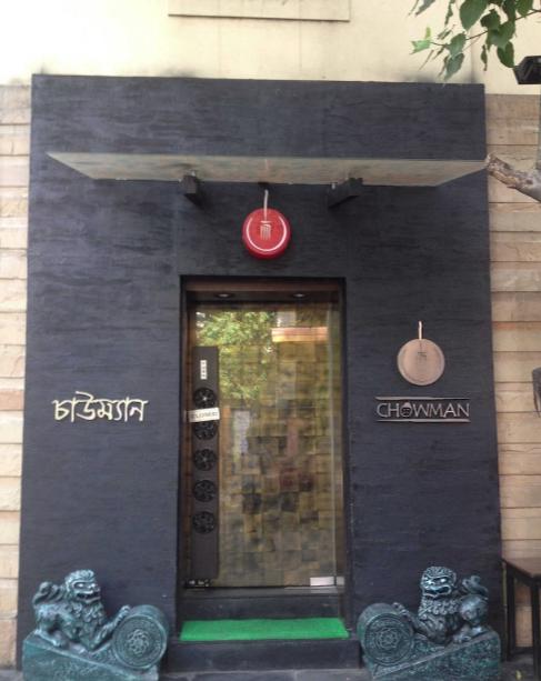 Chowman - Ballygunge - Kolkata Image