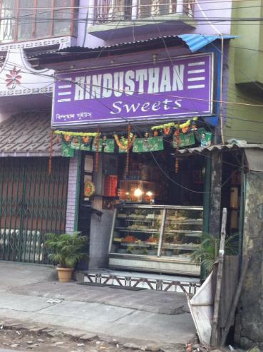 Hindusthan Sweets - Garia - Kolkata Image