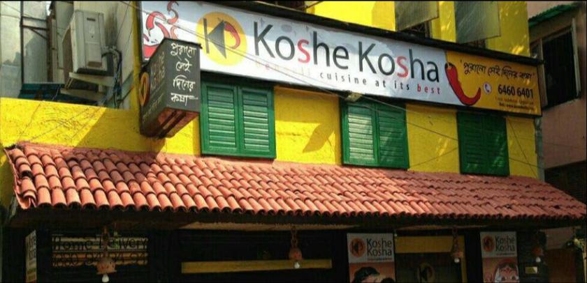 Koshe Kosha - Dhakuria - Kolkata Image