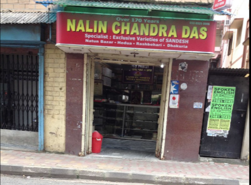 Nalin Chandra Das & Sons - Dhakuria - Kolkata Image