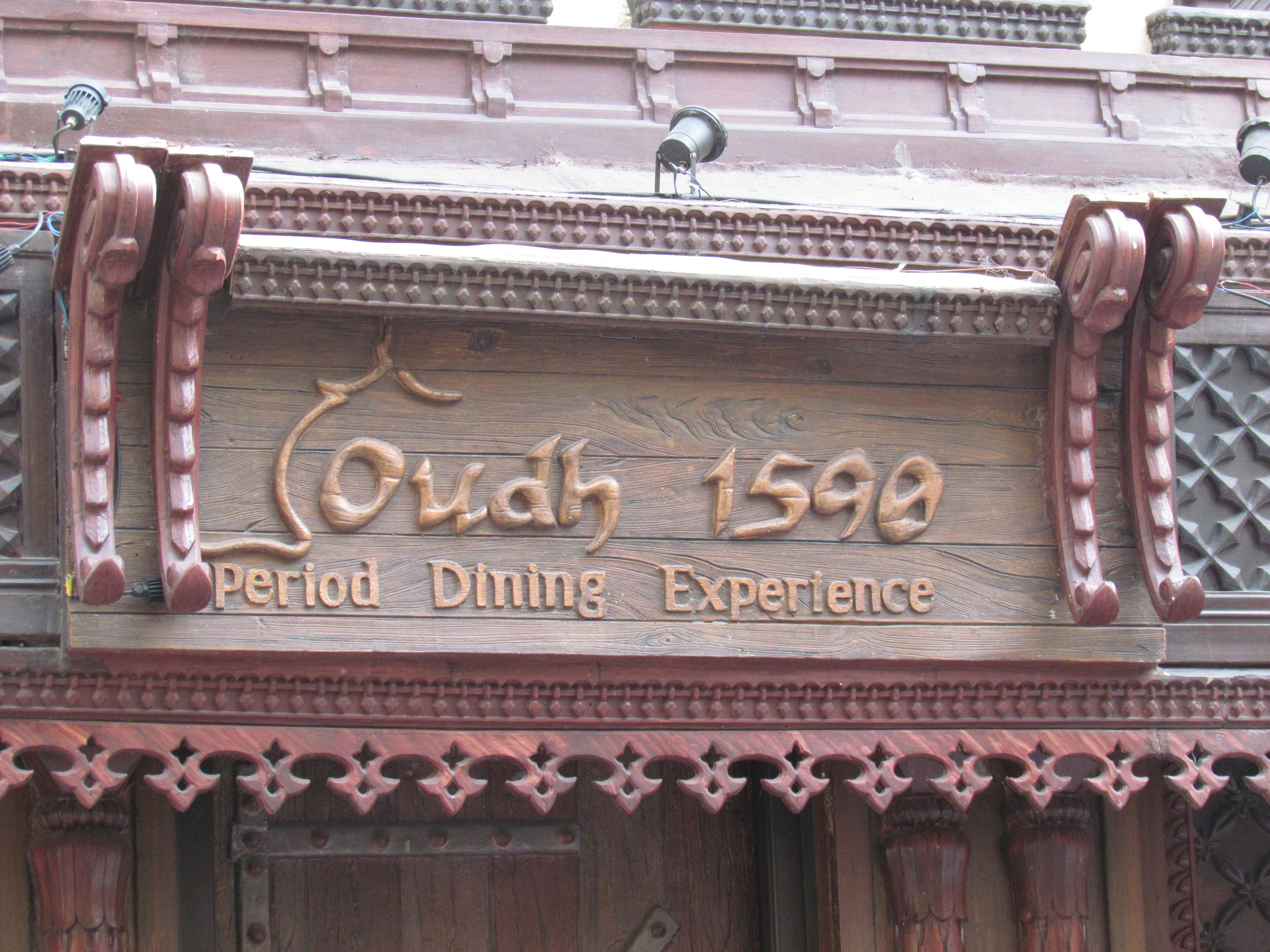 Oudh 1590 - Deshapriya Park - Kolkata Image