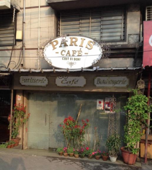 Paris Cafe - Ballygunge - Kolkata Image