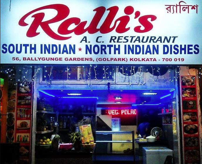 Ralli's - Ballygunge - Kolkata Image