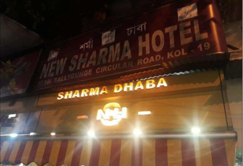 Sharma Dhaba - Ballygunge - Kolkata Image
