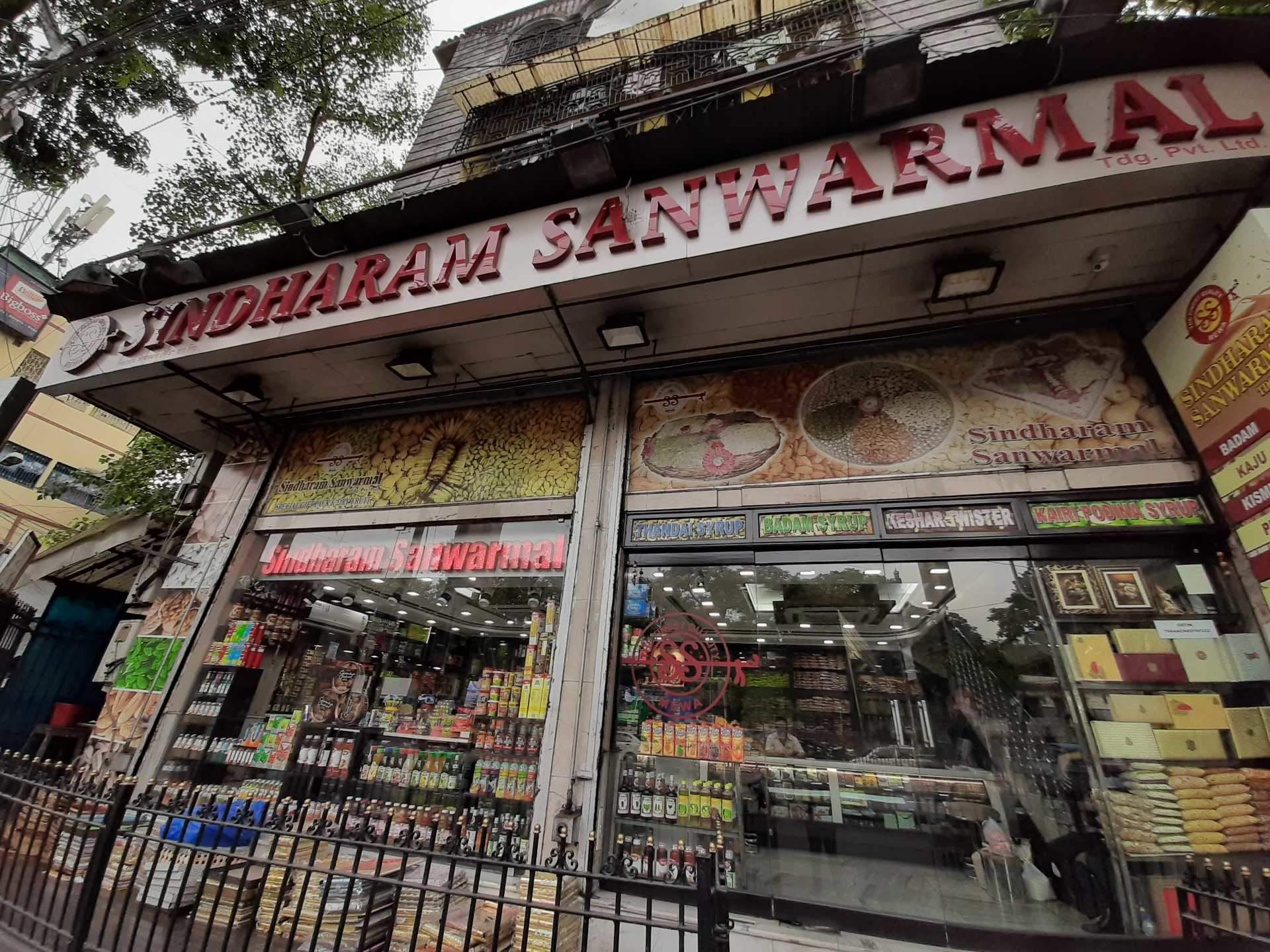Sindharam Sanwarmal & Co - AJC Bose Road - Kolkata Image