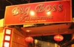 Big Boss - Tangra - Kolkata Image