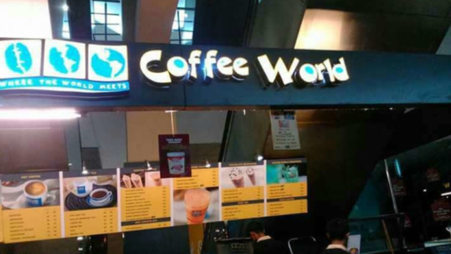 Coffee World - Prince Anwar Shah Road - Kolkata Image