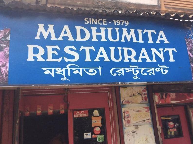 Madhumita Restaurant - Regent Park - Kolkata Image