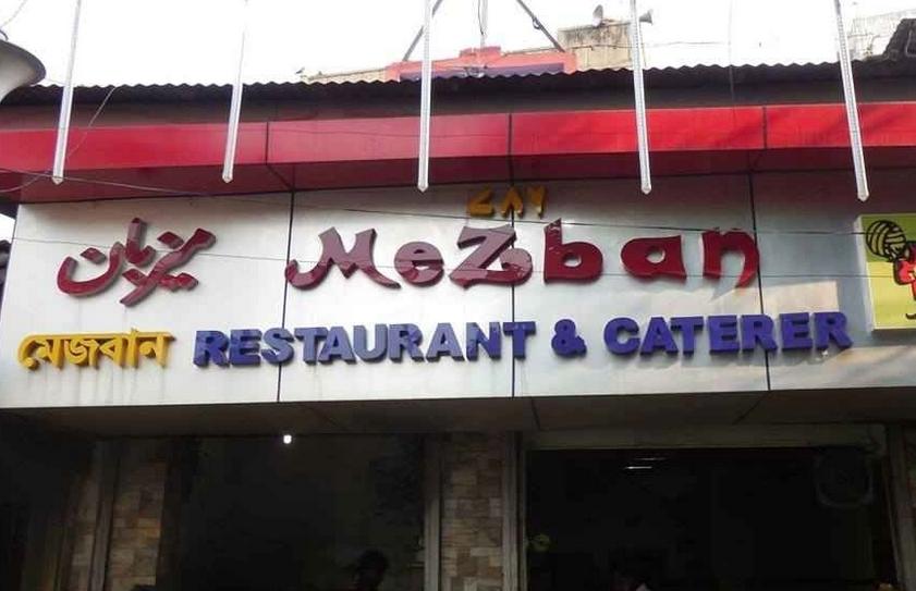 Mezban - Park Street - Kolkata Image