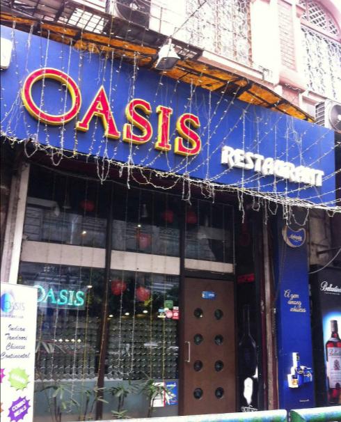 Oasis - Park Street - Kolkata Image