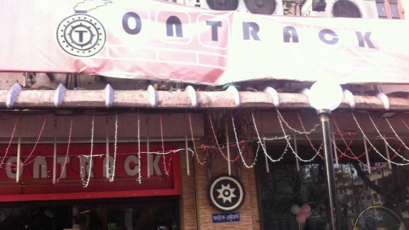 OnTrack - Park Street - Kolkata Image