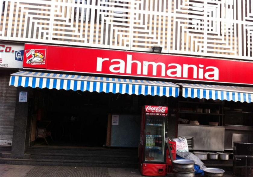 Rahmania - Park Street - Kolkata Image