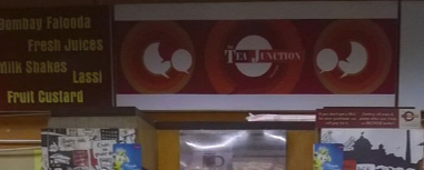The Tea Junction - South City Mall - Prince Anwar Shah Road - Kolkata Image