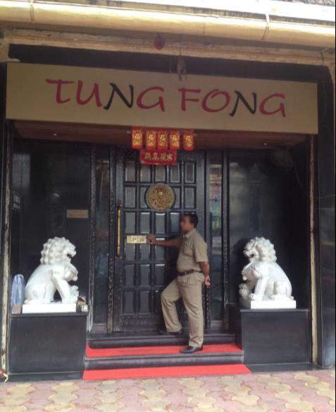 Tung Fong - Park Street - Kolkata Image