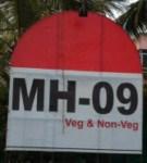 Hotel MH 09 - Baner - Pune Image