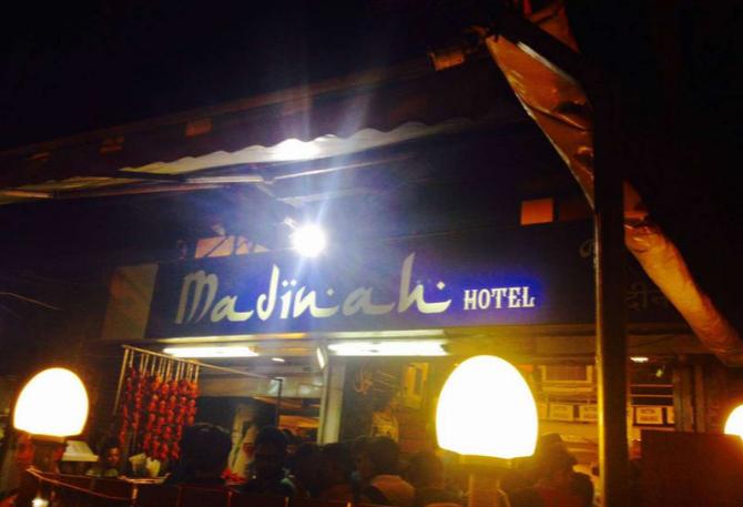Madina - Bhawanipeth - Pune Image
