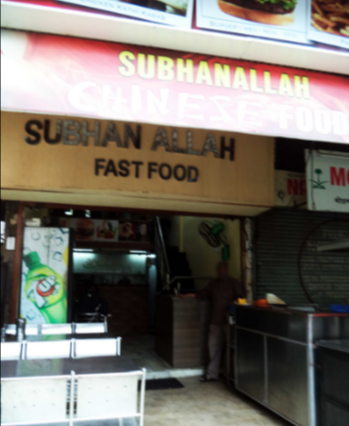 Subhanallah Fast Food - Bhawanipeth - Pune Image