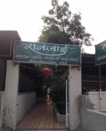 Hotel Ranjai - Wakad - Pune Image