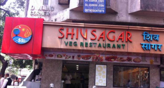Shiv Sagar - J.M.Road - Pune Image