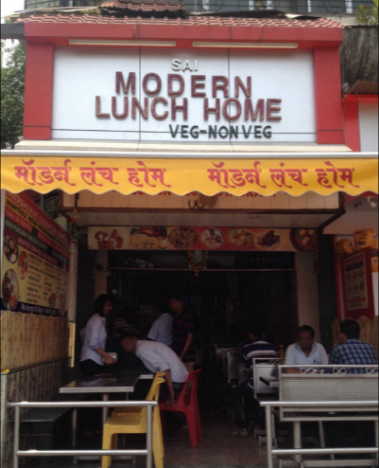Modern Lunch Home - Model Colony - Pune Image