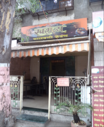 Hotel Swarajya - Sadashiv Peth - Pune Image