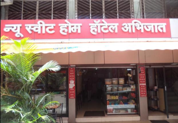New Sweet Home - Sadashiv Peth - Pune Image