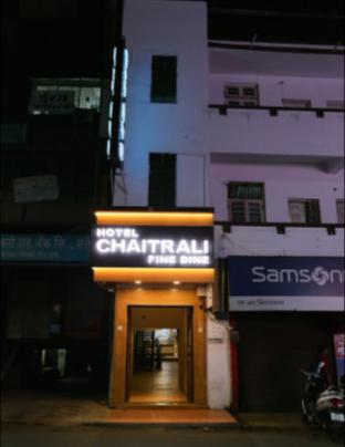 Chaitrali - Sadashiv Peth - Pune Image