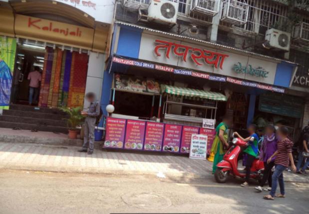 Tapasya - Sadashiv Peth - Pune Image