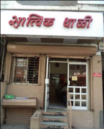 Satvik Thali - Sadashiv Peth - Pune Image