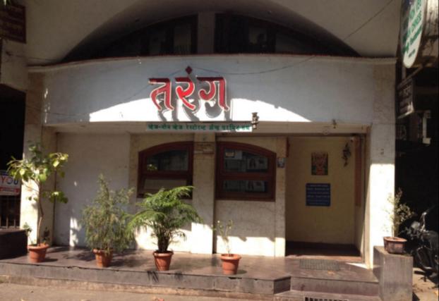 Hotel Taranga - Sadashiv Peth - Pune Image
