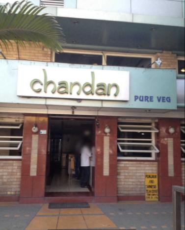 Chandan Veg Restaurant - Swargate - Pune Image