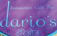 Darios - Koregaon Park - Pune Image