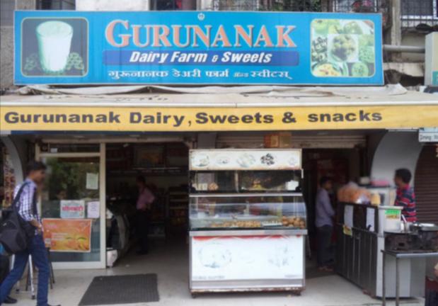 Gurunanak Dairy Farm - Kalyani Nagar - Pune Image
