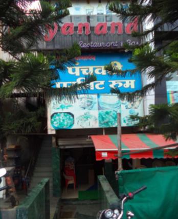 Hotel Nityanand - Chandan Nagar - Pune Image