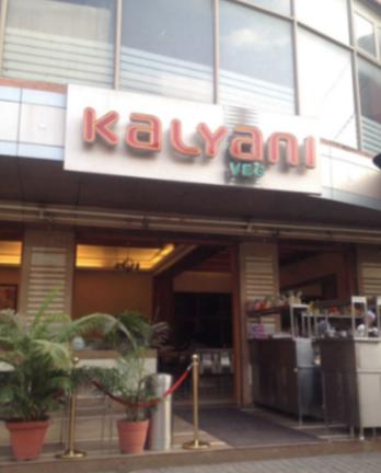 Kalyani Restaurant - Kalyani Nagar - Pune Image