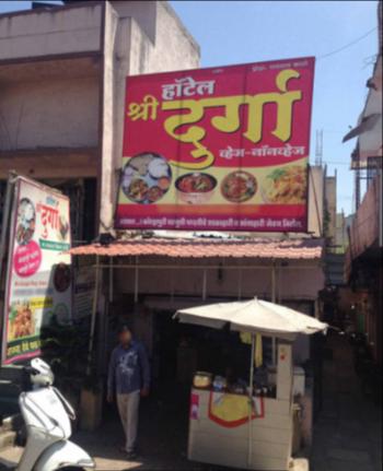 Shree Durga Hotel - Chandan Nagar - Pune Image