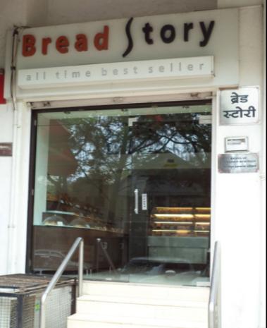 Bread Story - Viman Nagar - Pune Image