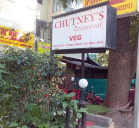 Chutney's - Dhole Patil Road - Pune Image