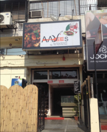 Aavees - Erandwane - Pune Image