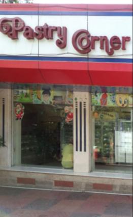 Pastry Corner - Erandwane - Pune Image