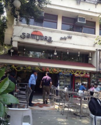 Samudra Only Veg - Erandwane - Pune Image