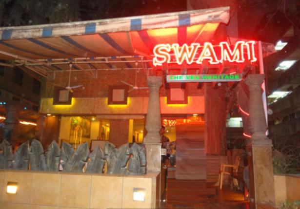 Swami The Veg Heritage - Erandwane - Pune Image