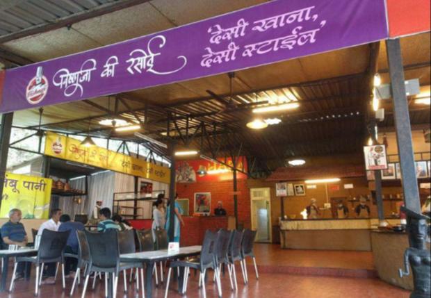 Vishnuji Ki Rasoi - Erandwane - Pune Image