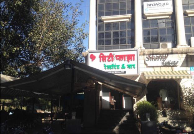 City Plaza Bar & Restaurant - Parvati - Pune Image